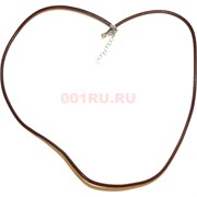 Шнурок для бижутерии 60 см коричневый толстый кожаный 100 шт/уп