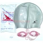 Очки для плавания + шапочка силиконовая