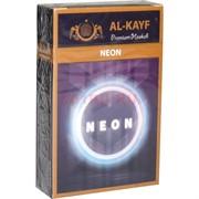 Al-Kayf табак для кальяна 50 гр «Neon»