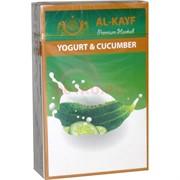 Al-Kayf табак для кальяна 50 гр «Yougurt & Cucumber»
