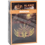 Al-Kayf табак для кальяна 50 гр «Brazilian»
