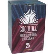 Cocoloco кокосовый уголь 25 мм для кальяна