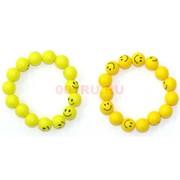 Браслет детский желтый 2 цвета «смайлики» 12 шт/уп
