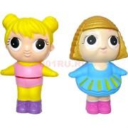 Сквиши «куклы» 12 шт/уп