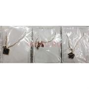 Металлические кулоны под золото (J-142) с черными подвесками 12 шт/уп