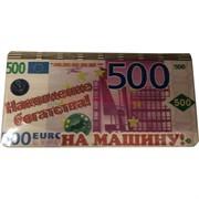 Шкатулка купюрница подарочная деревянная «евро»