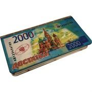 Шкатулка купюрница подарочная деревянная «рубли»