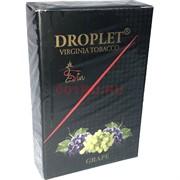 Табак для кальяна DROPLET Virginia Tobacco 50 гр «Grape»