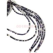 Бусины агат круглые синие 6 мм для рукоделия на нитке 40 см