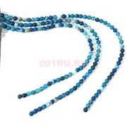 Бусины агат круглые голубые 8 мм для рукоделия на нитке 40 см
