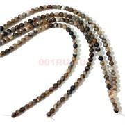 Бусины сардоникс круглые 8 мм для рукоделия на нитке 40 см