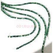 Бусины агат круглые зеленые 6 мм для рукоделия на нитке 40 см