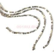 Бусины агат круглые белые 6 мм для рукоделия на нитке 40 см