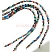 Бусины агат круглые цветные 6 мм для рукоделия на нитке 40 см