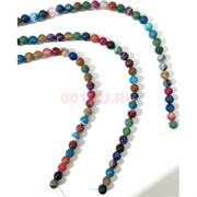 Бусины агат круглые цветные 10 мм для рукоделия на нитке 40 см