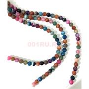 Бусины агат круглые цветные 12 мм для рукоделия на нитке 40 см