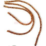 Бусины сердолик круглые 8 мм для рукоделия на нитке 40 см