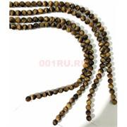 Бусины тигровой глаз круглые 12 мм для рукоделия на нитке 40 см