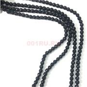 Бусины агат граненые черные 8 мм для рукоделия на нитке 40 см