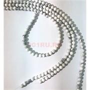 Бусины кахолонг круглые белые 8 мм для рукоделия на нитке 40 см