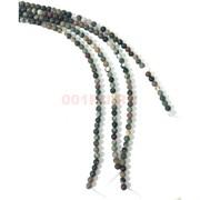 Бусины из яшмы круглые разноцветные 6 мм для рукоделия на нитке 40 см