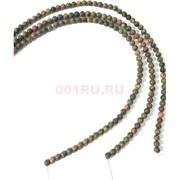 Бусины из унакита круглые 6 мм для рукоделия на нитке 40 см