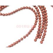 Бусины из красной яшмы круглые 10 мм для рукоделия на нитке 40 см