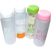 Бутылка «My Bottle» (MO-307) с цветной надписью 500 мл