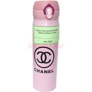 Вакуумный термос (MO-1666) «Chanel» 500 мл