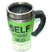 Кружка мешалка (MO-416) Self Stirring Mug