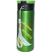 Бутылка (MO-887) Спорт-Баттл 350 мл