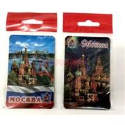 Магнит (MS-35) «Москва» виниловый 2 вида
