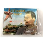 Магнит (MS-38) «Сталин СССР» виниловый