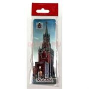 Магнит (MS-40) «Москва» виниловый