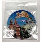 Магнит «Москва» (MS-54) круглый металлический
