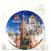 Магнит «Москва» (MS-57) круглый металлический