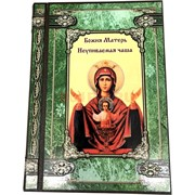 Шкатулка (MS-84) деревянная «Книга»