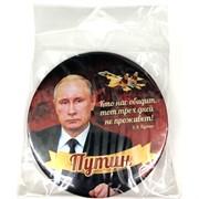 Магнит металлический (MS-93) «Путин»