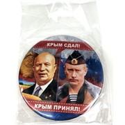 Магнит металлический (MS-94) «Хрущев и Путин»