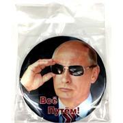 Магнит металлический (MS-99) «Путин Все путём»