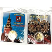 Монеты металлические (MS-114) «Россия»