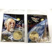 Монеты металлические (MS-135) «Циолковский»