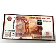 Деревянная подарочная (MS-169) шкатулка «5 тысяч рублей»