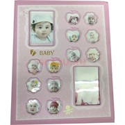Фотоальбом (MS-190) для новорожденных