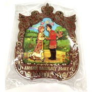 Ключница деревянная (MS-199) с героями сказок «Любви вашему дому»