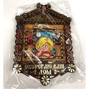 Ключница деревянная  (MS-200) «Оберегаю ваш дом»
