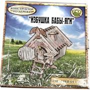 Конструктор из дерева (MS-213) «Избушка Бабы-Яги»