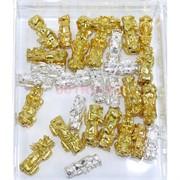 Подвеска металлическая «Дракон Пи Яо» 3 размер под золото и серебро