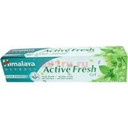 Зубная паста Himalaya Herbals «Active Fresh» 80 г