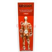 Обезболивающий крем для суставов и мышц Disaar 50 мл